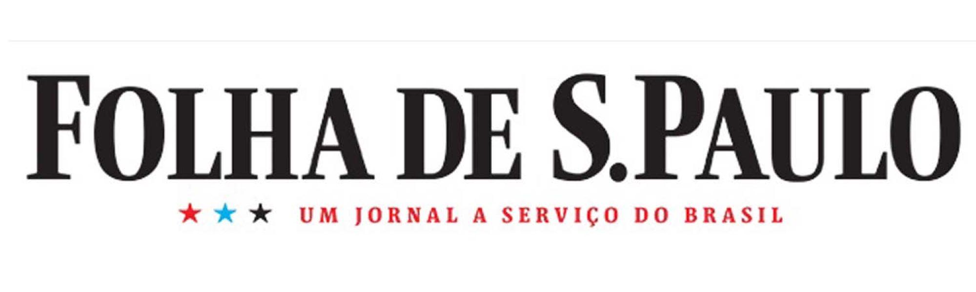 Logo Folha de SP